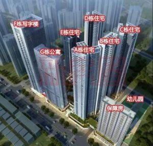 华盛珑悦预计2021年12月交房